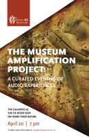 12038LRN001_MuseumAplificationProject_poster3